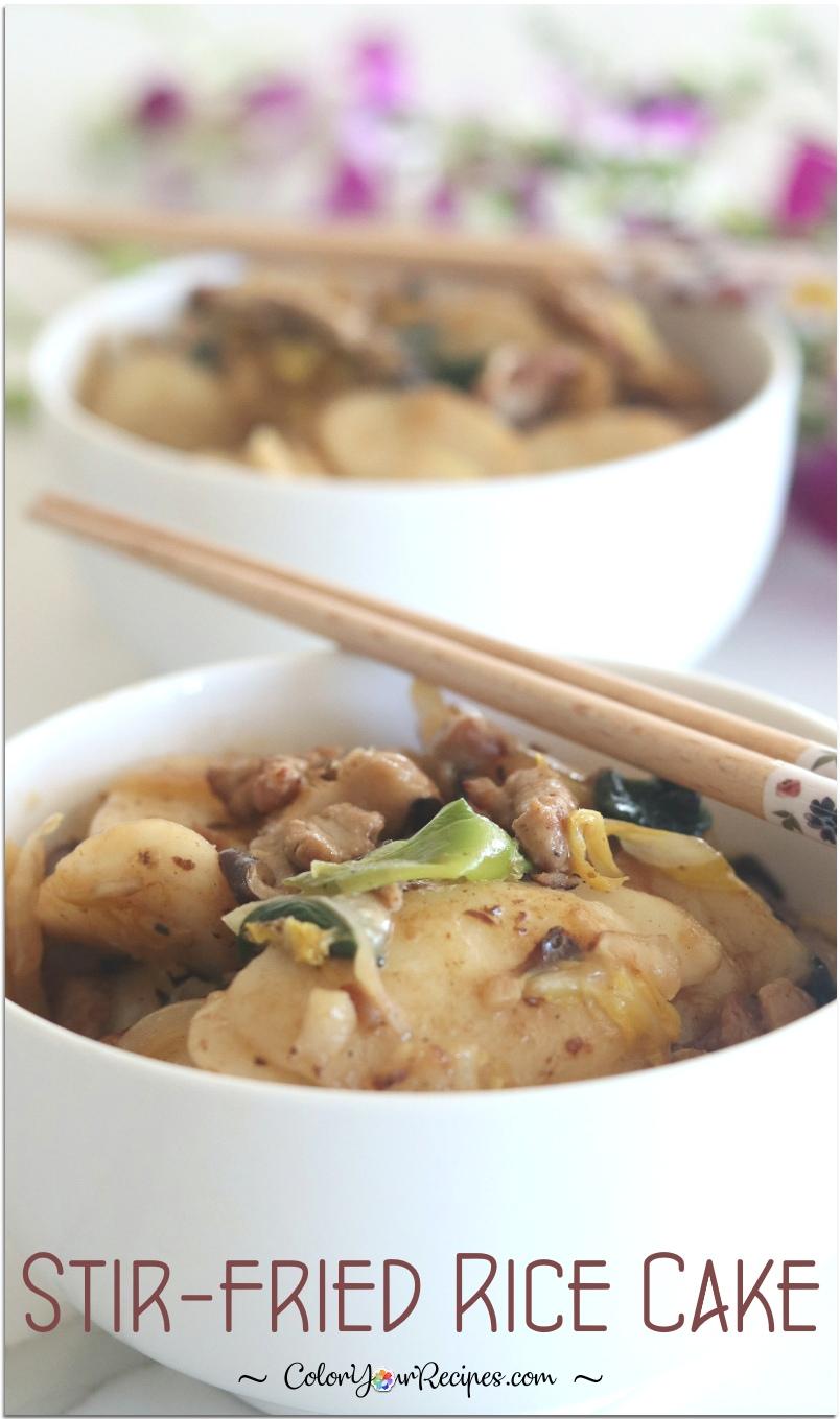 Stir Fried Rice Cake Color Your Recipes